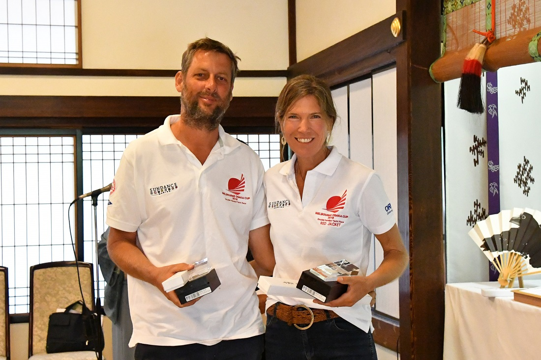Gerry Snijders and Annette Hesselmans at the Melbourne Osaka presentation in Japan - Ian McWilliams pic