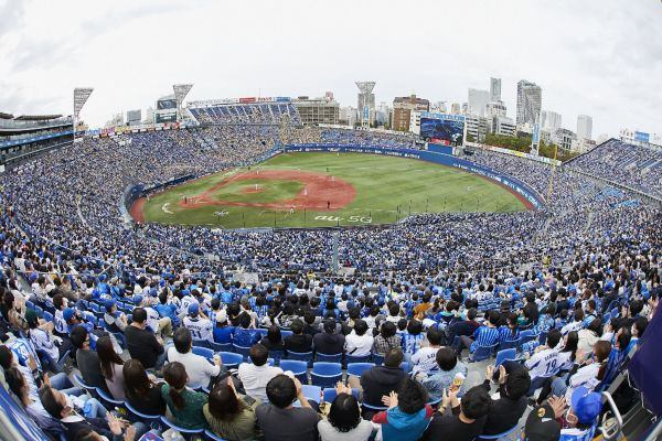 Tokyo 2020 organisers have been testing methods of allowing spectators into sporting events at Yokohama Stadium ©Getty Images