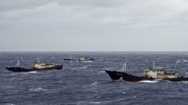 Chinese fishing vessels in the Pacific (USCG file image)