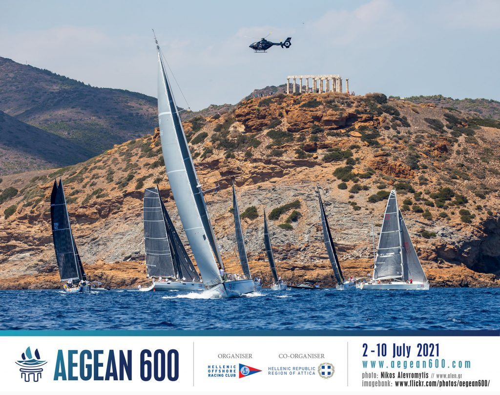 Aegean boats with stunning backdrop (ruins)