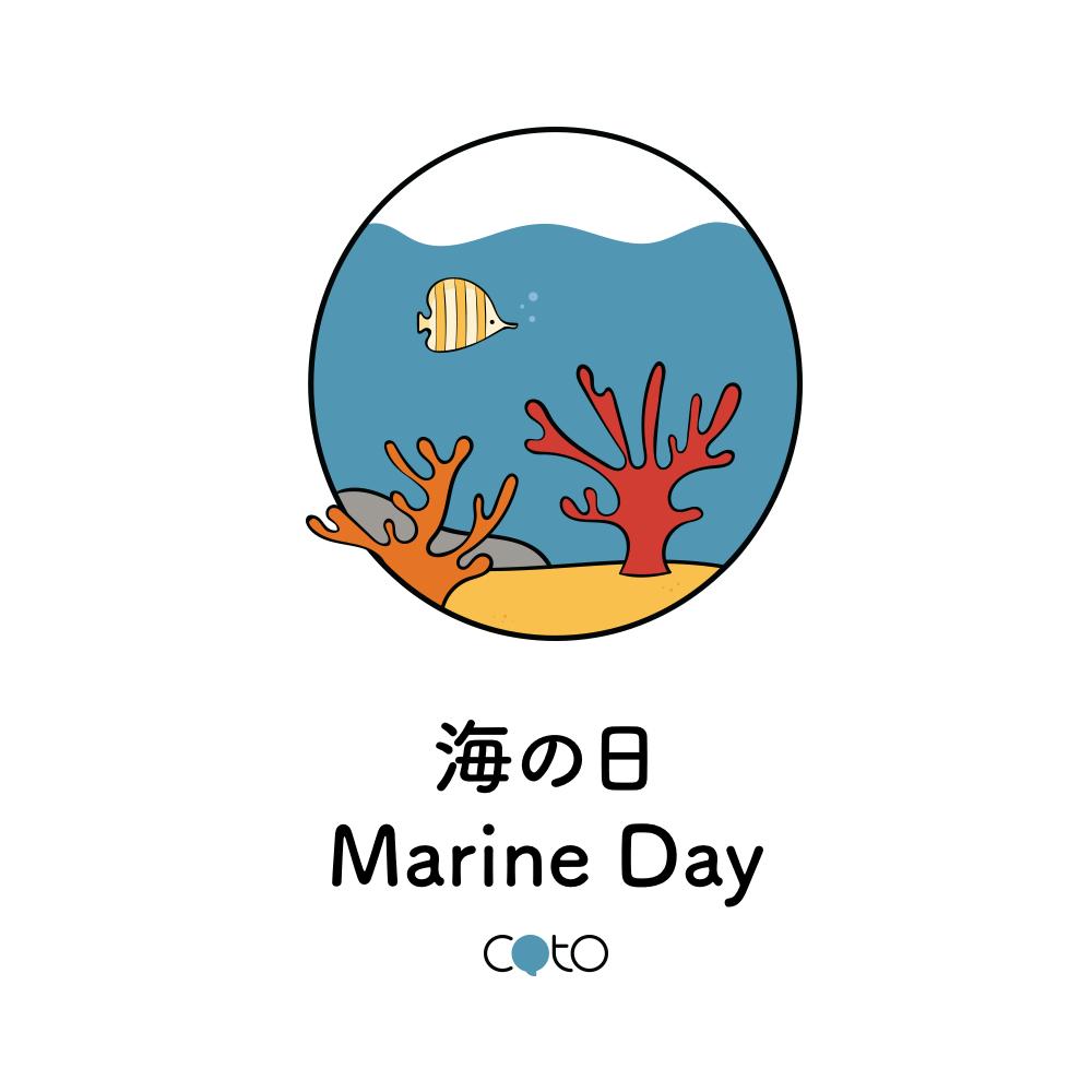 Marine Day poster