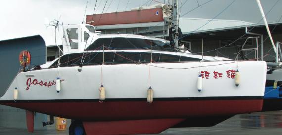 Catamaran on dry dock